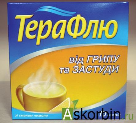 терафлю лимон экстра 10 пак., фото 3