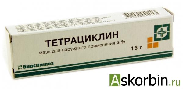 тетрациклиновая мазь 3% 15.0, фото 2