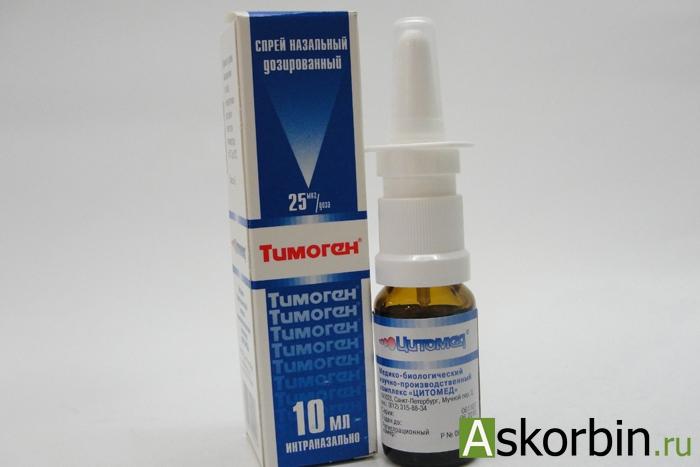 тимоген спрей д/носа 0,025 мг/мл 10 мл., фото 1