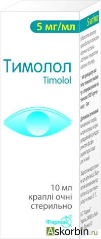 тимолол 0.5% 10мл гл к-ли т/кап, фото 2