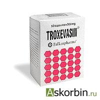 ТРОКСЕВАЗИН 0,3 N50 КАПС, фото 3