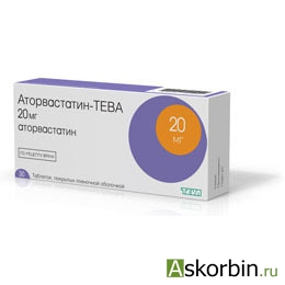 цетиризин-тева 10мг 10 таб.п/об., фото 2