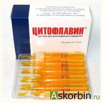 цитофлавин 10мл 5 в/в р-р, фото 1