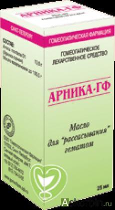 ТУЯ-ГФ 25МЛ МАСЛО, фото 2