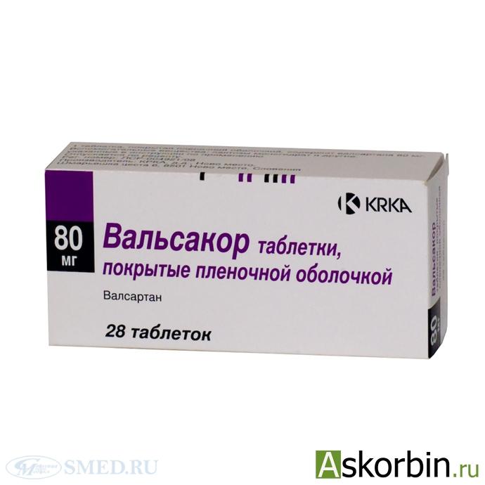вальсакор 80 мг 28 тб.п/о, фото 2