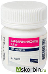 варфарин 2,5мг 100 таб., фото 4