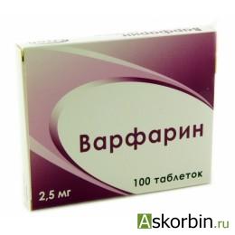 варфарин 2,5мг 100 таб., фото 3