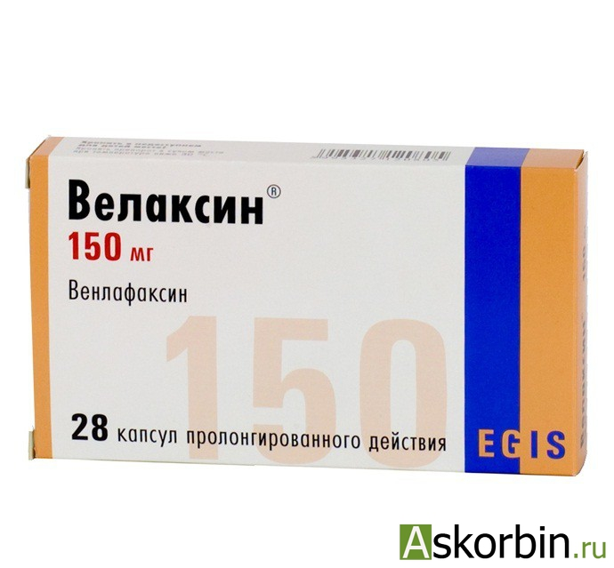 ВЕЛАКСИН 0,075 N28 КАПС, фото 2