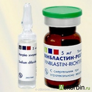 винбластин-лэнс д/ин 5мг 1, фото 1