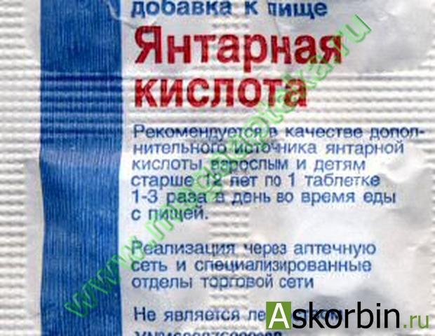 янтарная к-та тб.0.1 10, фото 1