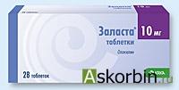 заласта таб. 10 мг. N 28, фото 4