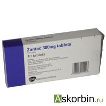 зантак р-р д/ин. 50 мг/2 мл 5, фото 3