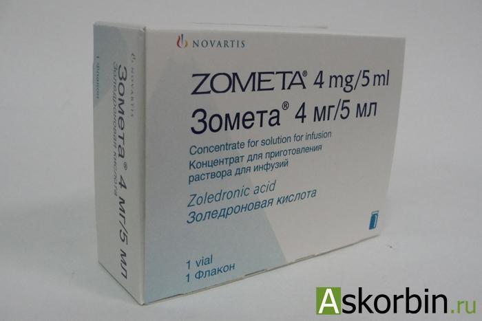 зомета 4 мг фл 5 мл, фото 2