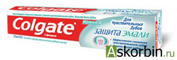зуб.паста colgate для чувств. зубов 75мл, фото 2