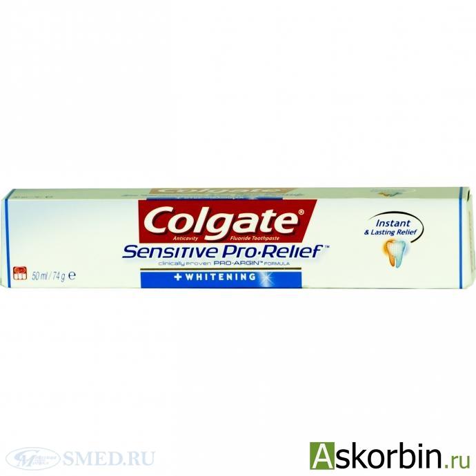 зуб.паста colgate sensitiv отбелив 50мл, фото 1