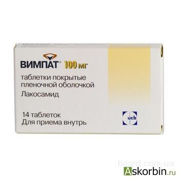 ВИМПАТ 0,1 N14 ТАБЛ П/О, фото 4
