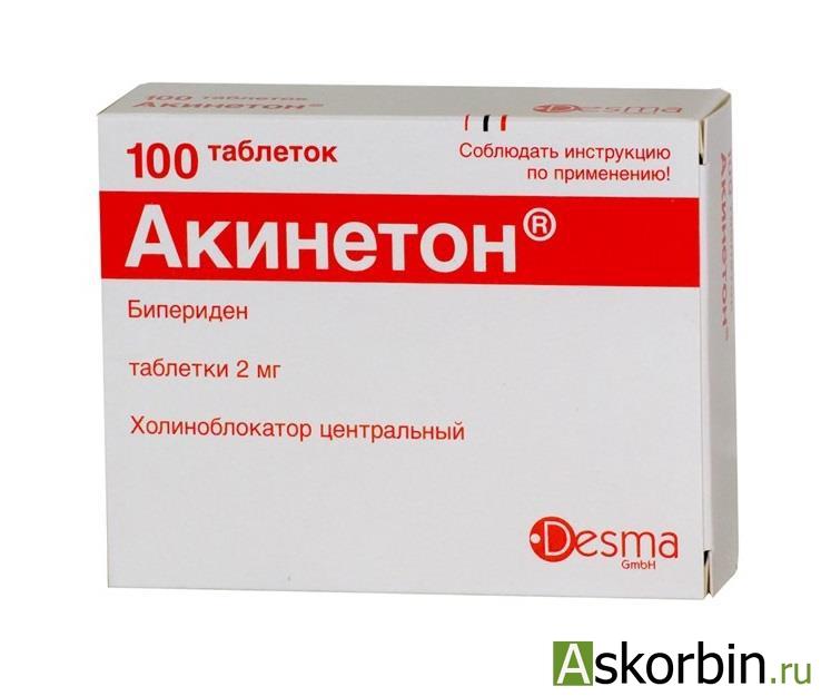 акинетон 0,002 100, фото 4