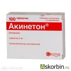 акинетон 0,002 100, фото 5