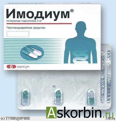 АКСЕТИН 1,5 N100 ФЛАК ПОР Д/Р-РА В/В В/М, фото 2