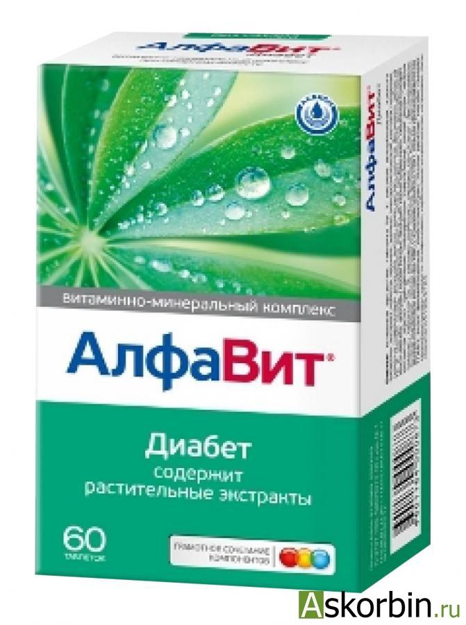 алфавит 60 тб диабет, фото 2