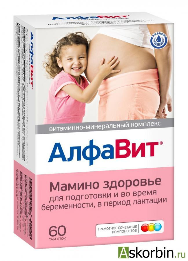 алфавит 60 тб мамино здоровье, фото 2