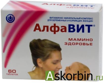 алфавит 60 тб мамино здоровье, фото 6
