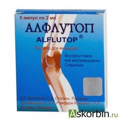 алфлутоп 2мл 5 амп., фото 6
