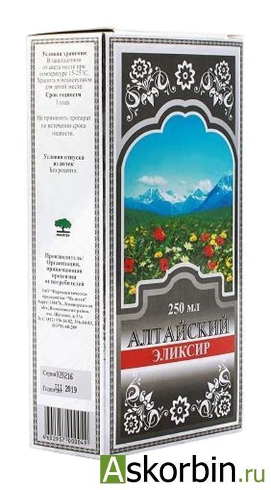 Алтайский эликсир 250мл фл., фото 3