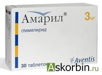 амарил 3 мг тб. 30, фото 6