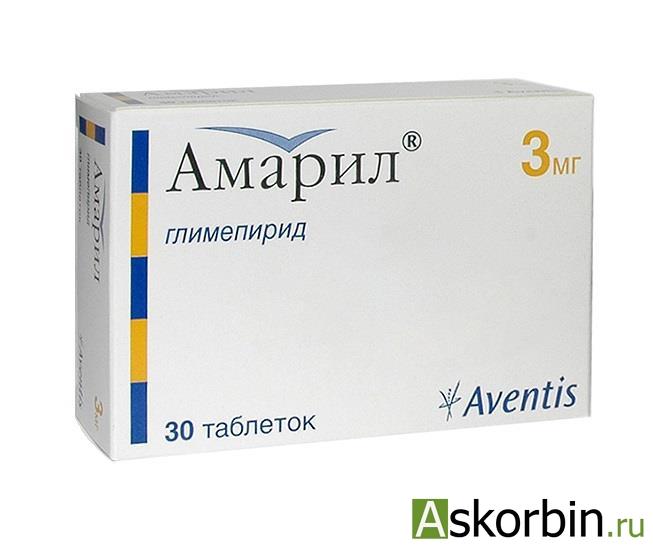 амарил 3 мг тб. 30, фото 4