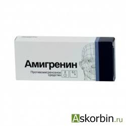 амигренин 0,1г 2 тб, фото 5