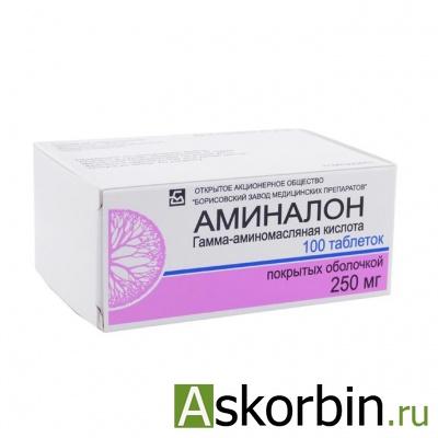 АМИНАЛОН 0,25 N100 ТАБЛ П/О, фото 4