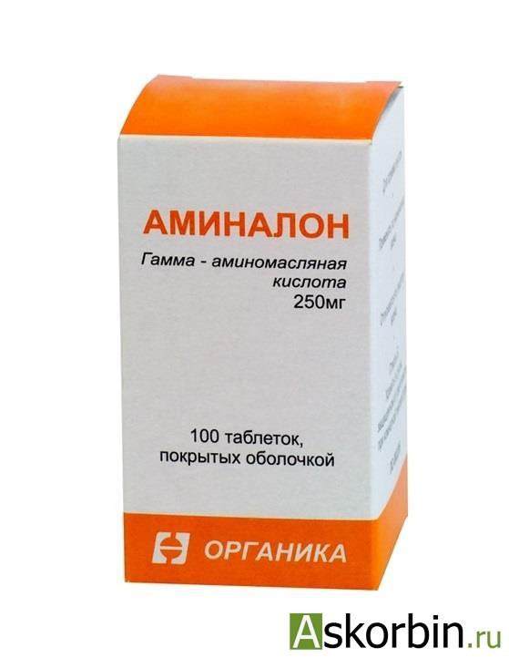 АМИНАЛОН 0,25 N100 ТАБЛ П/О, фото 2