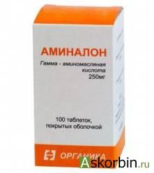 АМИНАЛОН 0,25 N100 ТАБЛ П/О, фото 6