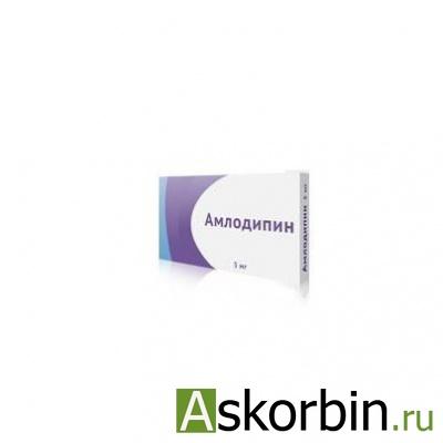 амлодипин 5мг 60 тб., фото 4