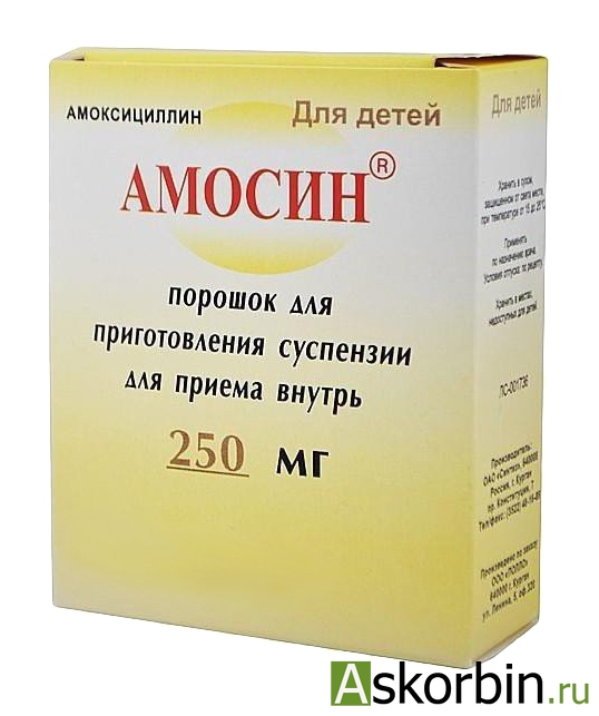 амосин (амоксицилин)0.25 10 тб, фото 2
