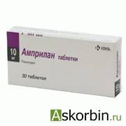 амприлан 10 мг 30 тб., фото 5