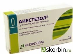 анестезол 10 свечи, фото 6
