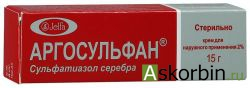 аргосульфан крем 2% 15г, фото 3