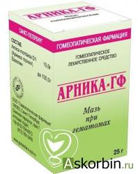 АРНИКА-ГФ 25,0 МАЗЬ, фото 5