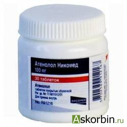 атенолол 0,1 30 тб.п/о никомед, фото 6