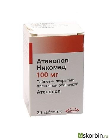 атенолол 0,1 30 тб.п/о никомед, фото 4