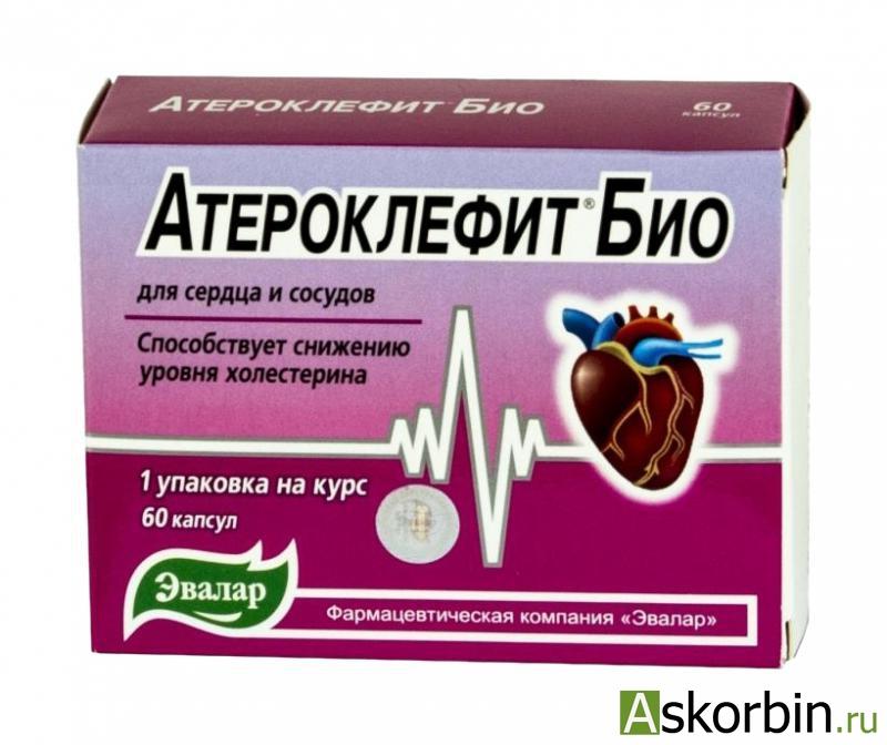 АТЕРОКЛЕФИТ БИО N60 КАПС, фото 3