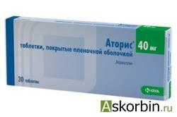 аторис таб.п/о 40мг. 30, фото 7