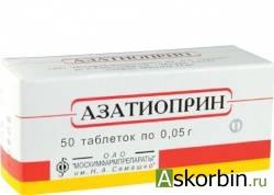 Азатиоприн таб. 50мг №50, фото 3