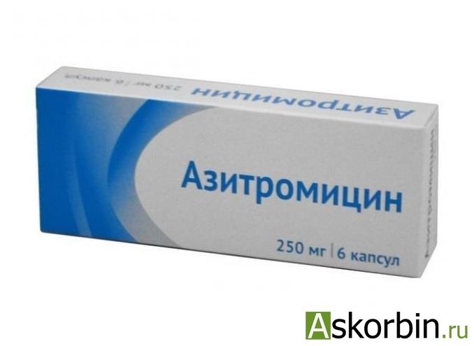 АЗИТРОМИЦИН 0,25 N6 КАПС, фото 3