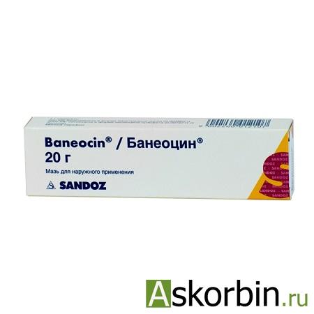 банеоцин мазь 20г, фото 4