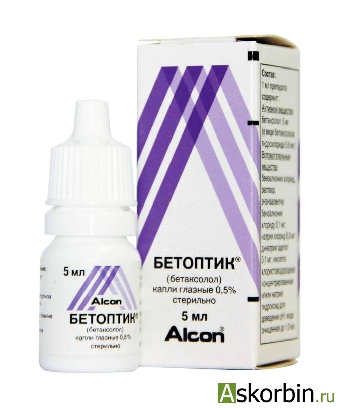 Бетоптик капли глазные 0,5% 5мл, фото 2