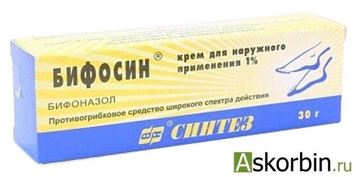 бифосин 1% туба 30г крем, фото 4