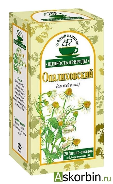 Чай Опалиховский ф/п 2г №20, фото 2